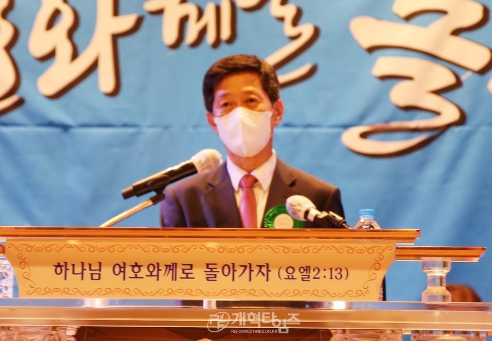 제50회기 전국장로회 부부수양회 모습