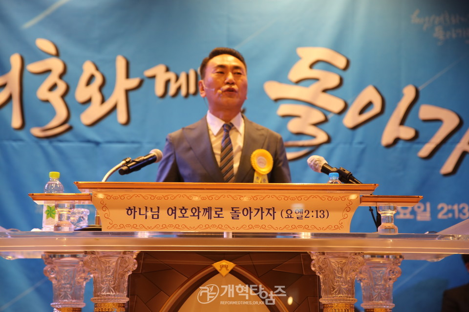 제50회기 전국장로회 부부수앙회 모습