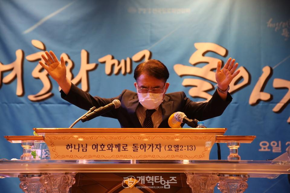 제50회 전국장로회 부부수양회 모습